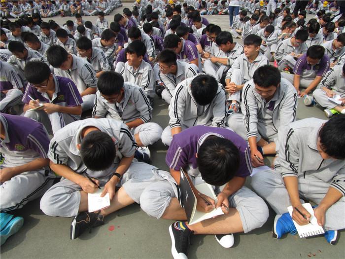 大学生�y.&��f�/&_2015新东方中国大学生励志系列公益讲座